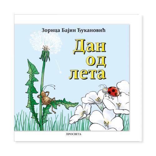 Dan od leta – Zorica Bajin Đukanović