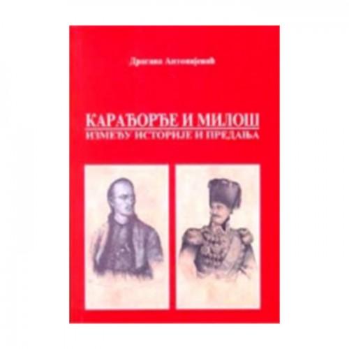 Karađorđe i Miloš: između istorije i predanja – Dragana Antonijević