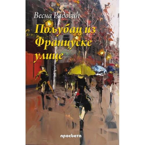 Poljubac iz Francuske ulice - Vesna Radović