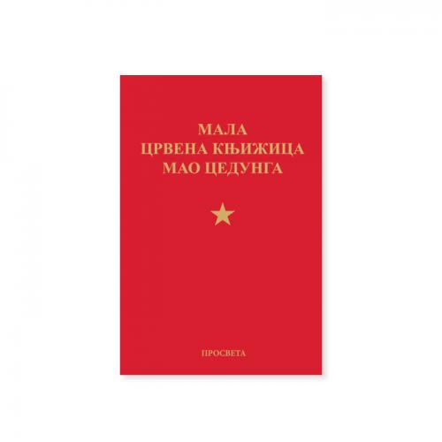 Mala crvena knjižica Mao Cedunga