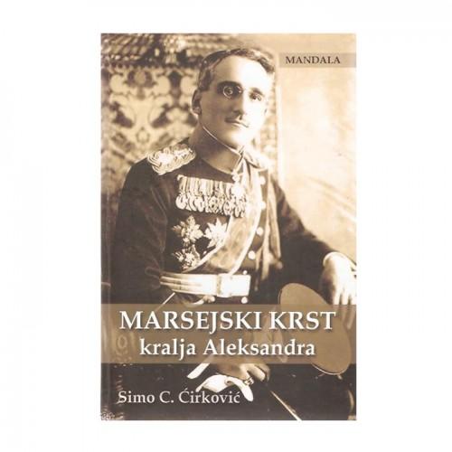 Marsejski krst kralja Aleksandra – Simo C. Ćirković