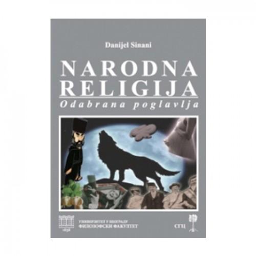Narodna religija: odabrana poglavlja – Danijel Sinani