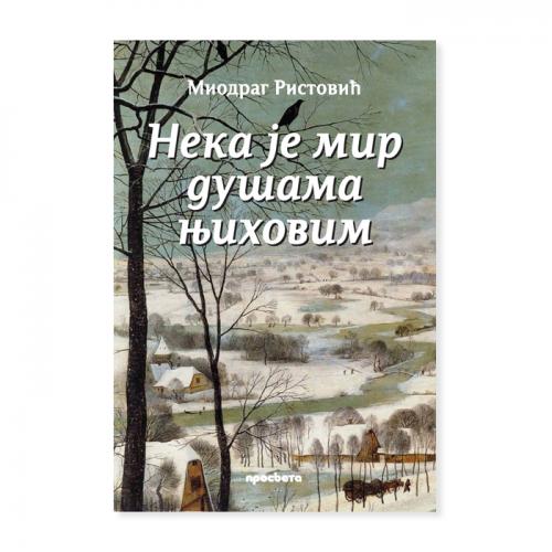 Neka je mir dušama njihovim – Miodrag Ristović