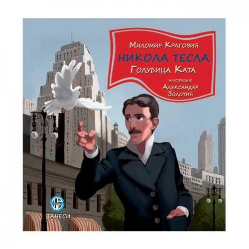 Nikola Tesla: golubica Kata – Milomir Kragović