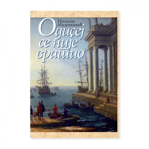 Odisej se nije vratio – Milisav Milenković