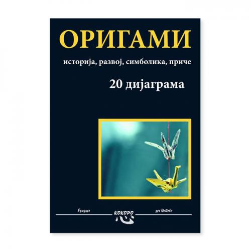 Origami - istorija, razvoj, simbolika, priče