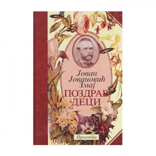 Pozdrav deci – Jovan Jovanović Zmaj