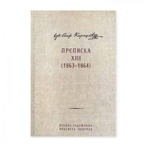 Prepiska XIII – Vuk Stefanović Karadžić