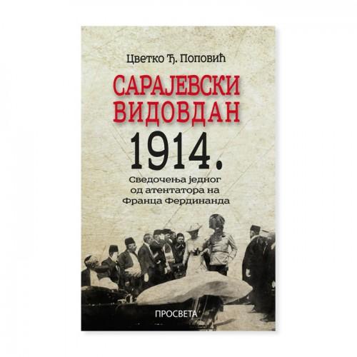 Sarajevski Vidovdan 1914. – Cvetko Popović