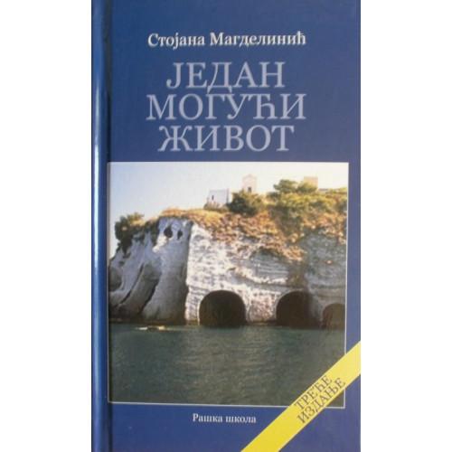 Jedan mogući život (prvi deo) - Stojana Magdelinić