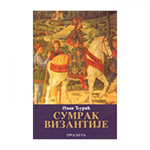 Sumrak Vizantije – Ivan Đurić
