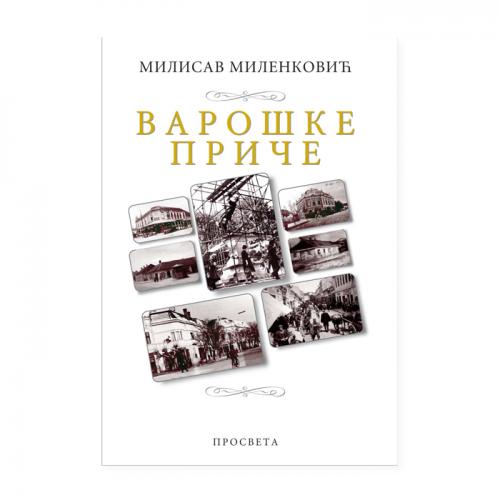 Varoške priče – Milisav Milenković