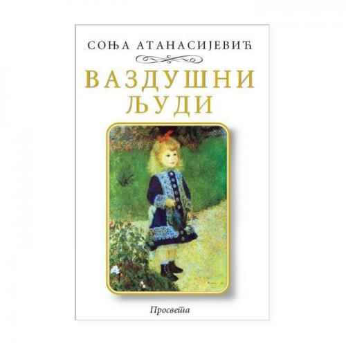 Vazdušni ljudi – Sonja Atanasijević