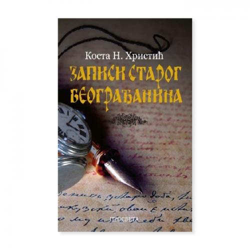 Zapisi starog Beograđanina – Kosta N. Hristić