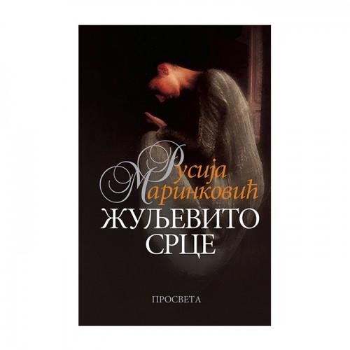 Žuljevito srce - Rusija Marinković