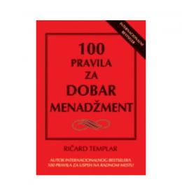 100 pravila za dobar menadžment – Ričard Templar