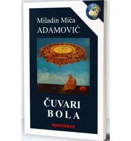 Čuvari bola - Miladin Mića Adamović