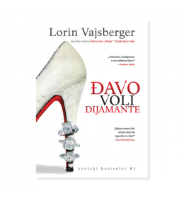 Đavo voli dijamante – Lorin Vajsberger