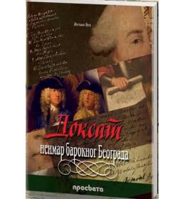 Doksat: neimar baroknog Beograda - Željko Vuk