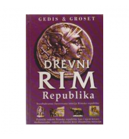Drevni Rim