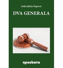 Dva generala - Srđa Jakšin Popović