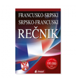 Francusko-srpski, srpsko-francuski rečnik sa gramatikom