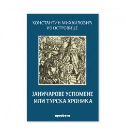 Janičarove uspomene ili turska hronika – Konstantin Mihailović
