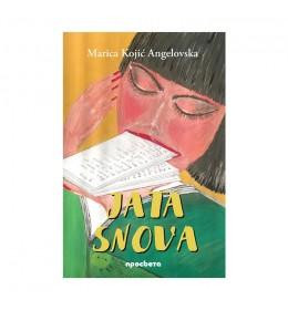 Jata snova – Marica Kojić Angelovska