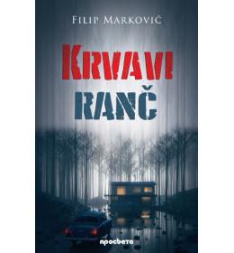 Krvavi ranč - Filip Marković