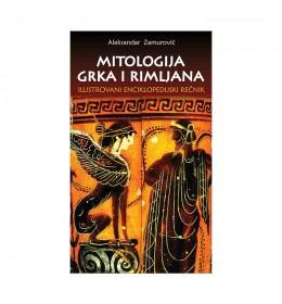 Mitologija Grka i Rimljana – Aleksandar Zamurović