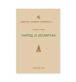 Narod je besmrtan – Vasilij Grosman