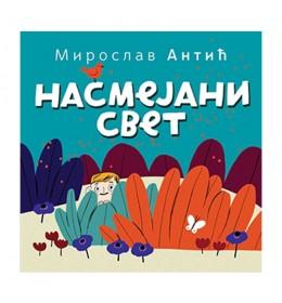 Nasmejani svet – Miroslav Antić