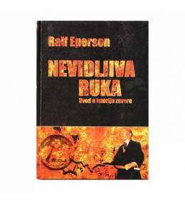 Nevidljiva ruka - uvod u istoriju zavere – Ralf Eperson