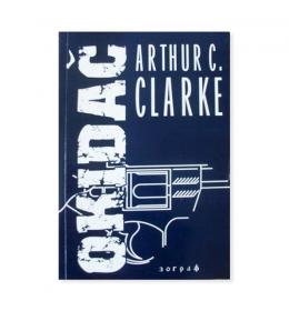 Okidač – Artur Klark