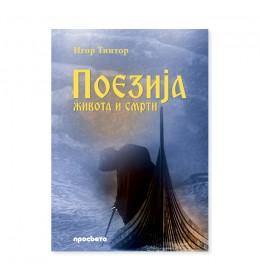 Poezija života i smrti – Igor Tintor