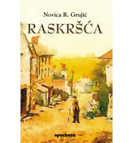 Raskršća - Novica Grujić