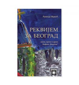 Rekvijem za Beograd – Ružica Mrvić