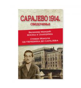 Sarajevo 1914. – svedočenja
