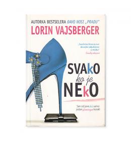 Svako ko je neko – Lorin Vajsberger