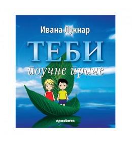 Tebi - poučne priče – Ivana Luknar