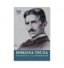 Prepiska sa rodbinom – Nikola Tesla