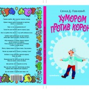 "NOVO iz Prosvete - ""Humorom protiv korone"""