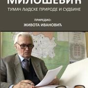 "NOVO IZ ""PROSVETE"": OMAŽ NIKOLI MILOŠEVIĆU"